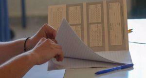 Πανελλήνιες 2021: Αριθμός εισακτέων και βάση εισαγωγής σε Αγρίνιο και…