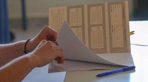 Πανελλήνιες 2021: Αριθμός εισακτέων και βάση εισαγωγής σε Αγρίνιο και Μεσολόγγι