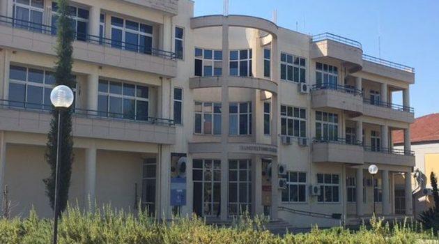 Πανεπιστήμιο Αγρινίου: Η μέρα της μεγάλης οργής