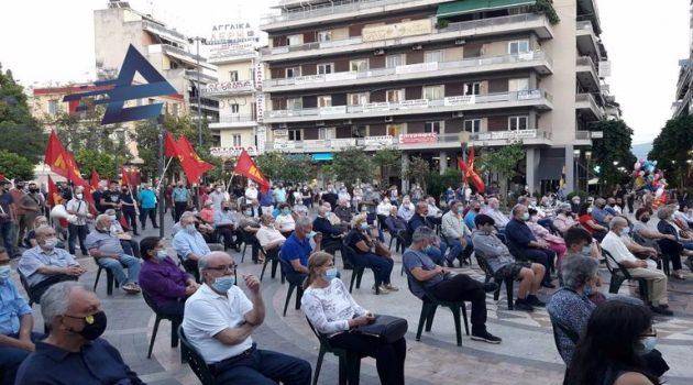 Αγρίνιο: Πλήθος κόσμου στη συγκέντρωση του Κ.Κ.Ε. για τα εργασιακά (Videos – Photos)