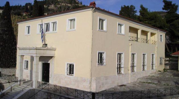 Η Παπαχαραλάμπειος Δημόσια Βιβλιοθήκη Ναυπάκτου επαναλειτουργεί ξανά