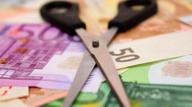 «Κούρεμα» χρεών από δάνεια για μικρομεσαίες επιχειρήσεις