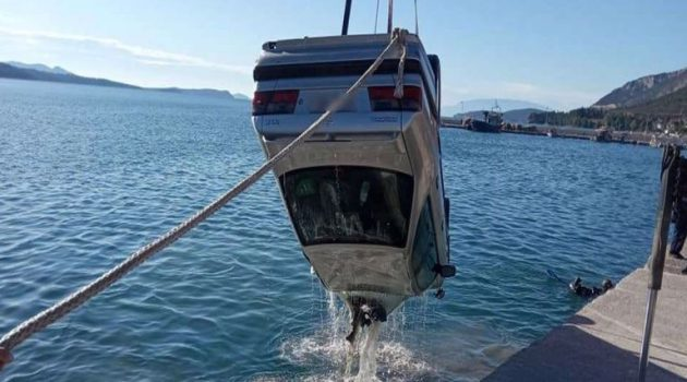 Ρίο: Πήγε να κάνει αναστροφή στην προβλήτα και έπεσε στη θάλασσα