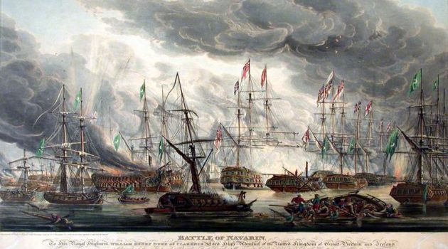 Τελλόγλειο Ίδρυμα Τεχνών: Εγκαίνια δύο εκθέσεων για το 1821