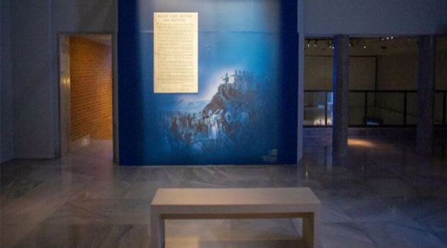 «Είμαστε όλοι Έλληνες» στο Μουσείο Βυζαντινού Πολιτισμού