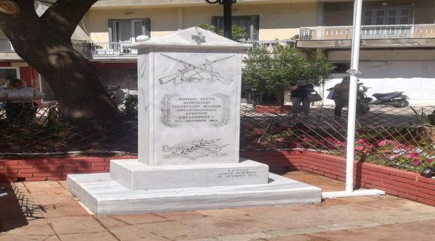 Η απελευθέρωση του Αγρινίου από τους Τούρκους – 11η Ιουνίου 1821