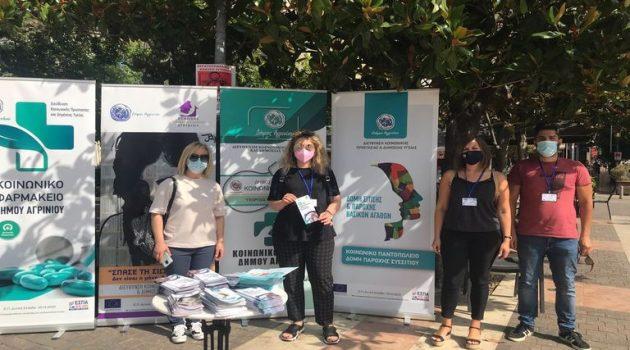 Δράσεις ενημέρωσης για τον εμβολιασμό από τον Δήμο Αγρινίου (Photos)