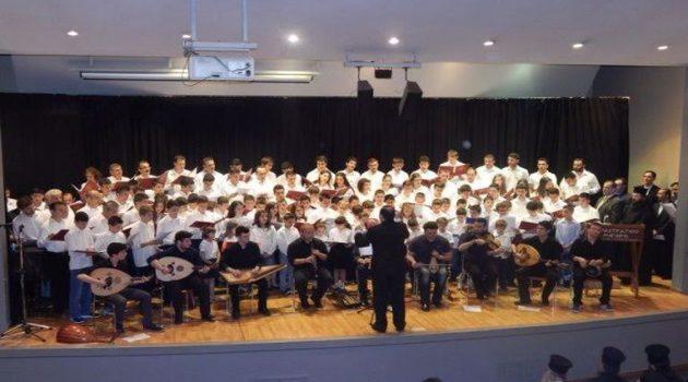 Ολοκληρώθηκαν τα μαθήματα στη Σχολή Βυζαντινής Μουσικής Αγρινίου της Μητρόπολης