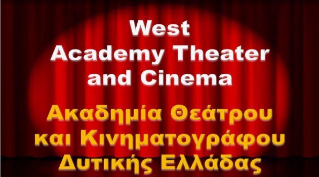 Επιστολή για την δημιουργία αυτόνομης Ακαδημίας Θεάτρου στο Αγρίνιο