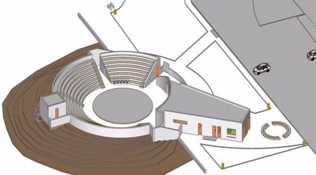 Δημοπρατείται το Ανοιχτό Θέατρο Ι.Π. Μεσολογγίου