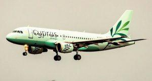 Cyprus Airways: Ανακοίνωσε πτήσεις προς το Άκτιο
