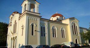 Το πρόγραμμα των λατρευτικών εκδηλώσεων στον Ι.Ν. Αγίας Τριάδος Αγρινίου