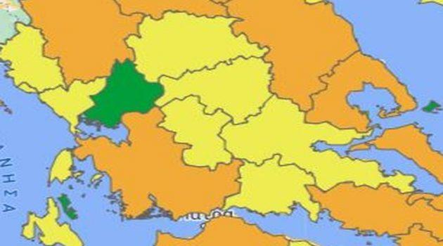 Αιτωλοακαρνανία: Στο πορτοκαλί του επιδημιολογικού χάρτη