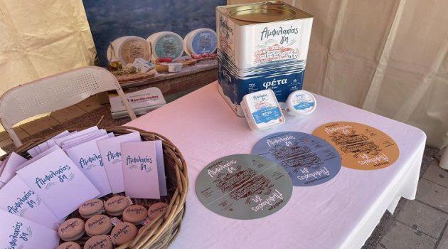 Κέρδισαν τις εντυπώσεις τα προϊόντα «Αμφιλοχίας Γη» (Photos)