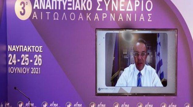 Η ανάρτηση του Υπουργού Οικονομικών για το 3ο Αναπτυξιακό Συνέδριο Αιτωλ/νίας