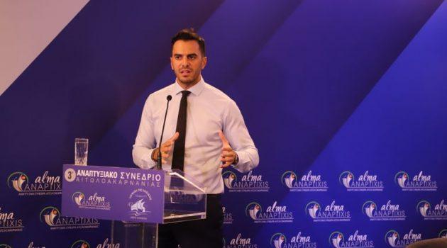 Ναύπακτος, 3ο Αναπτυξιακό Συνέδριο – Μ. Χριστοδουλάκης: «Μεγάλες ευκαιρίες και προκλήσεις»