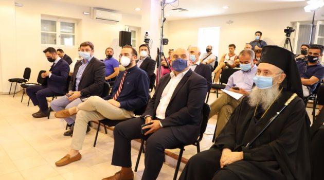 Ναύπακτος – 3ο Αναπτυξιακό Συνέδριο: Άλμα ανάπτυξης για την Αιτωλ/νία (Photos)