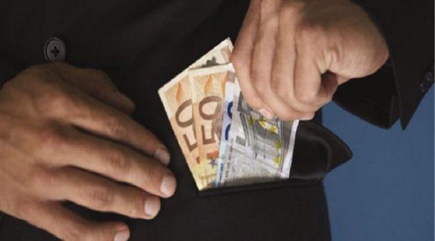 Αγρίνιο: Απάτη σε βάρος ηλικιωμένης με λεία δύο κοσμήματα και 900 ευρώ