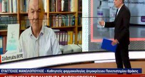 Ε. Μανωλόπουλος: «Συστήνω να γίνει η δεύτερη δόση του AstraZeneca»