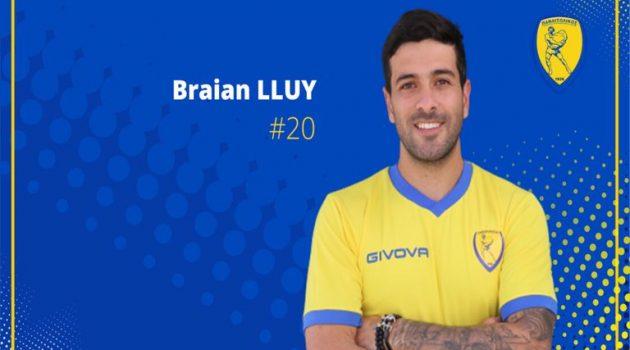 SL1: Ο Μπράιαν Λούι είναι ποδοσφαιριστής του Παναιτωλικού (Video)