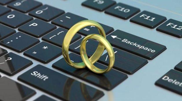 Συναινετικό διαζύγιο: Με ένα «κλικ» στον ηλεκτρονικό υπολογιστή από το σπίτι