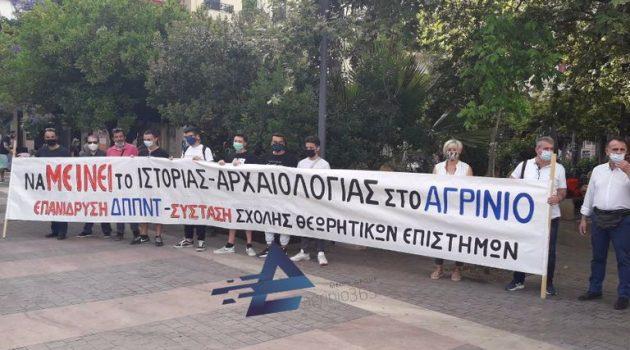 Διαμαρτυρία των φοιτητών του Δ.Π.Π.Ν.Τ. στην Πλατεία Αγρινίου (Photos)