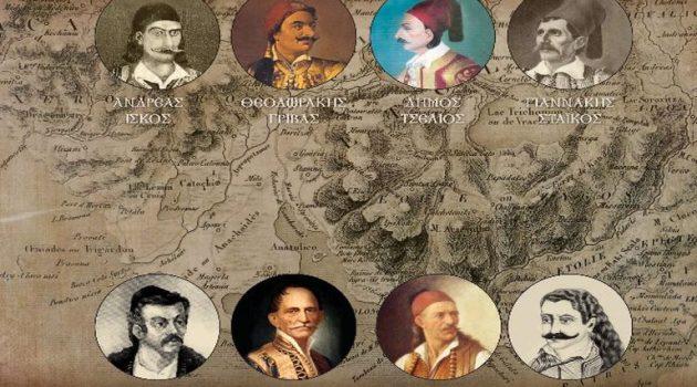 Αγρίνιο – «ΔΡΩ»: «Περπατώντας με τους Ήρωες του '21» (Αφίσα – Χάρτης)