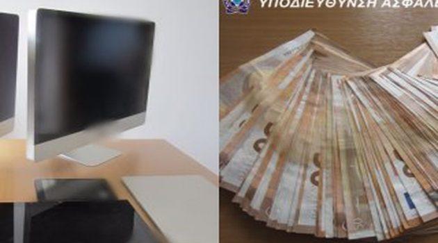 Εξαρθρώθηκε σπείρα για διαδικτυακές απάτες που είχε δράσει και στην Αμφιλοχία (Photos – Videos)