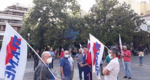 Συλλαλητήριο του Εργατικού Κέντρου Αγρινίου για τα εργασιακά (Videos –…