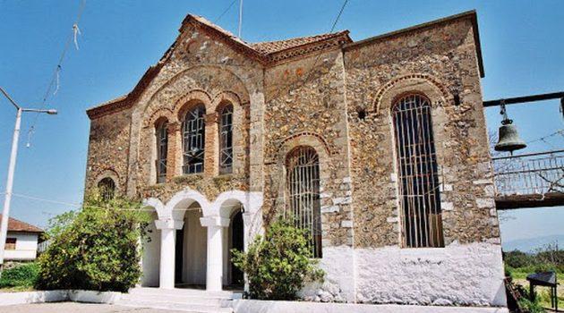 Λεσίνι: Κλοπή 2.000 ευρώ από την εκκλησία