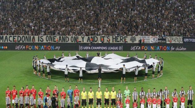 Στόχoς των ελληνικών ομάδων να παίξουν με κόσμο στα ευρωπαϊκά τους ματς!