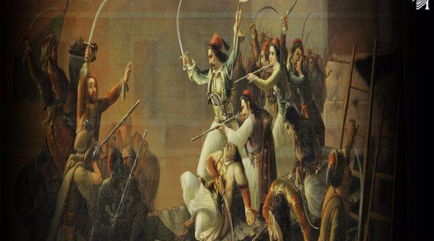 Και στο Μεσολόγγι «ζωντανεύει» η Ελληνική Επανάσταση (Video – Photo)