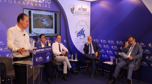 3ο Αναπτυξιακό Συνέδριο Αιτωλοακαρνανίας: Ενέργεια και Περιβάλλον (Photos)