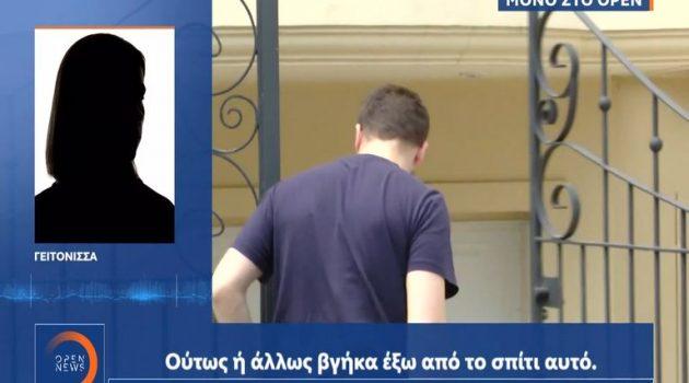 Μαρτυρία της γυναίκας που πήρε τηλέφωνο ο 32χρονος τη νύχτα της δολοφονίας (Video)