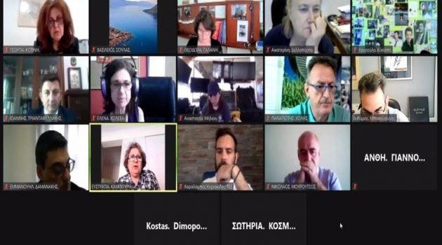 Συνεδρίαση του ΚΕ.ΣΥ.ΧΩ.Θ.Α. για την Π.Ο.Α.Υ. Εχινάδων Νήσων και Αιτ/νίας