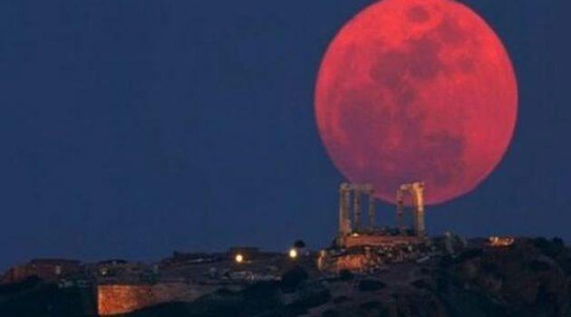 Υπερπανσέληνος: Αύριο το «Φεγγάρι της Φράουλας»