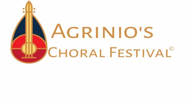 2ο Φεστιβάλ Χορωδιών Αγρινίουαπό 1 έως 3 Οκτωβρίου