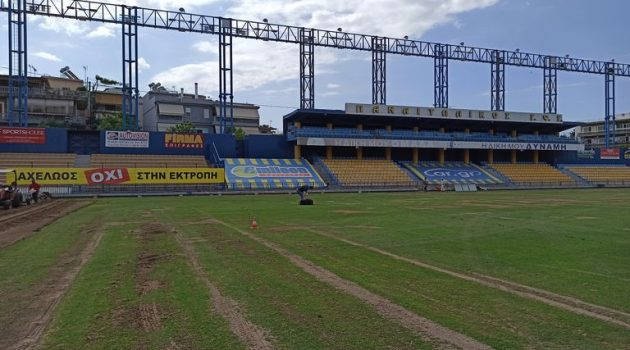 Εργασίες βελτίωσης του αγωνιστικού χώρου στο Γήπεδο του Παναιτωλικού (Photos)