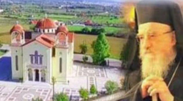 Αγρίνιο: Πανηγυρίζει ο Ι.Ν. Αποστόλου Παύλου Μεγάλης Χώρας – Οι εκδηλώσεις
