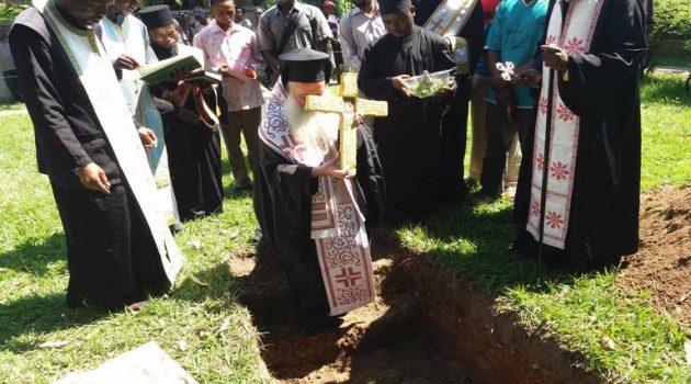 Ιεραποστολή Αγρινίου: Θεμελίωση παρεκκλησίου της Πορταΐτισσας στην Κανάνγκα (Photos)