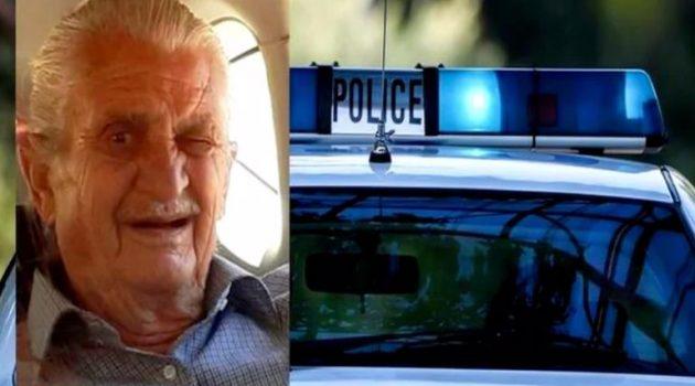 Τραγωδία στο Ηράκλειο: Βρέθηκε νεκρός ο 87χρονος που αγνοούνταν