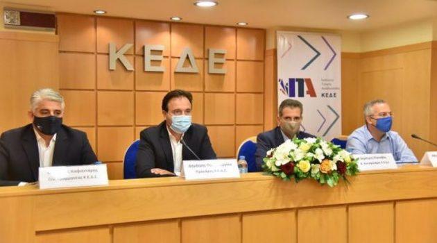 Με κριτήρια πανευρωπαϊκά αρίστευσαν οι Δήμοι Αγρινίου και Αμφιλοχίας