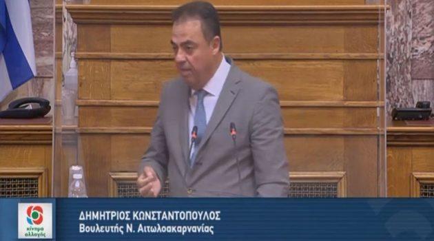 Ο Δ. Κωνσταντόπουλος επί των άρθρων του Νομοσχεδίου για το Ποδόσφαιρο (Video)