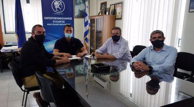 Μεσολόγγι: Επίσκεψη προέδρου της Ε.Σ.Ε.Ε. στα γραφεία του Εμπ. Συλλόγου