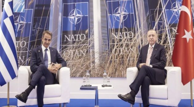 Μητσοτάκης – Ερντογάν: Τελείωσε η συνάντηση – Τι συμφωνήθηκε