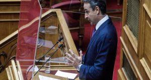 Μητσοτάκης σε Τσίπρα: «Δεν είστε Ανδρέας Παπανδρέου»