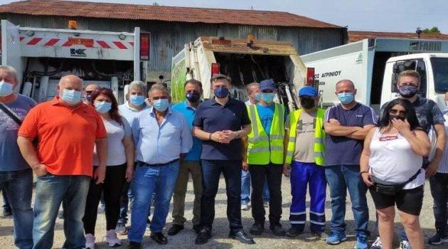 Αγρίνιο: Συνάντηση Θ. Μωραΐτη με τους υπαλλήλους καθαριότητας του Δήμου (Photos)
