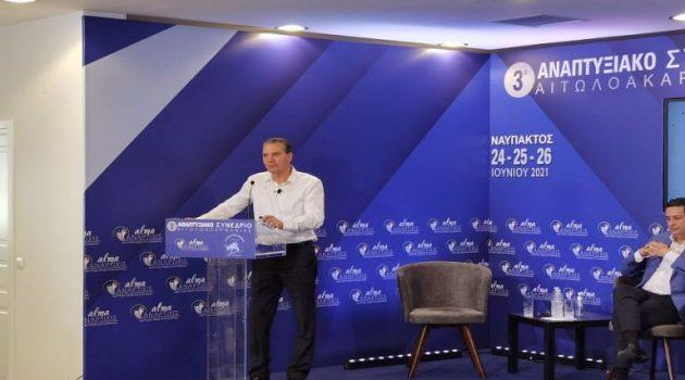 Ναύπακτος: Η ομιλία του Θ. Κουτσουπιά στο 3ο Αναπτυξιακό Συνέδριο Αιτωλ/νίας (Video)