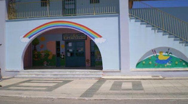 Επαναλειτουργεί από την Τετάρτη ο Παιδικός Σταθμός Αστακού
