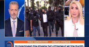 Το παρασκήνιο των επαφών της Αστυνομίας με τον Πιλότο (Video)